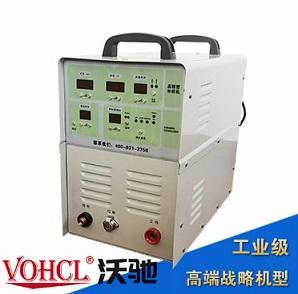 连续脉冲冷焊机