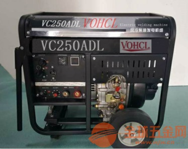 250安培柴油发电电焊两用机