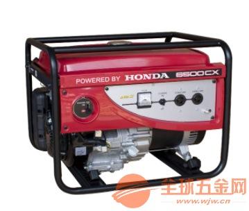 EC6500EX本田汽油发电机