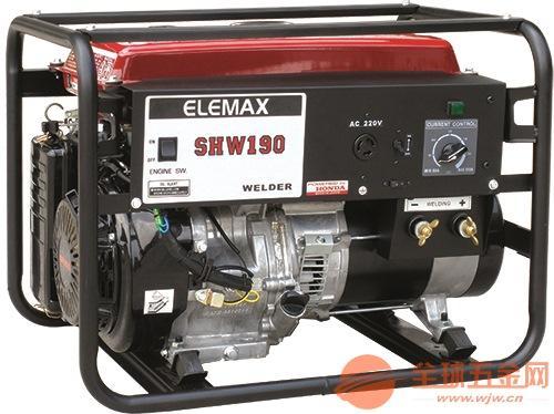 本田190A汽油发电电焊机