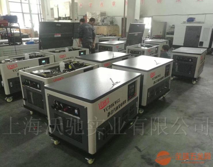 唐海县三相汽油发电机组-30KW汽油发电机
