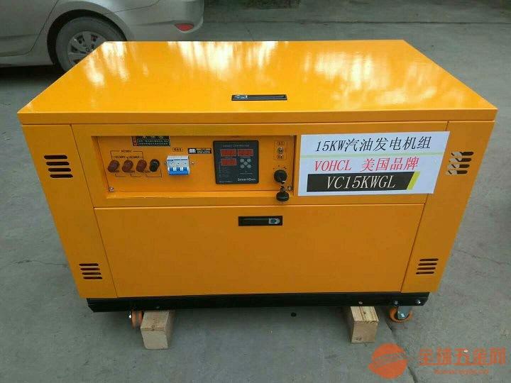 三相四线15KW进口汽油发电机组