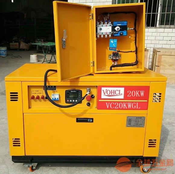 陕西ATS全自起启动20KW汽油发电机