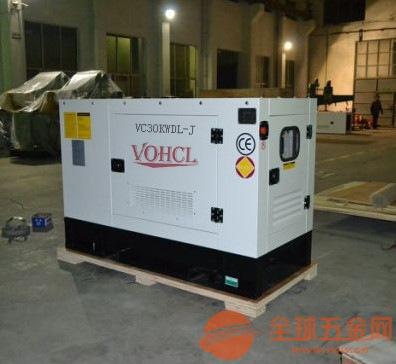 河南380V220V20KW柴油发电机