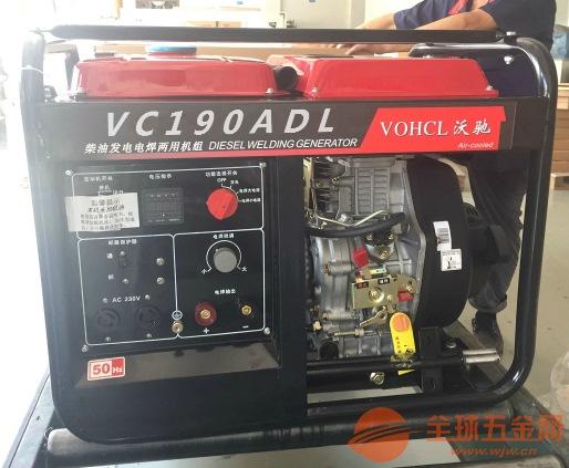 190A柴油发电电焊机一体机操作参数