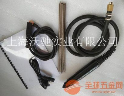 冷焊被覆机模具修复专用