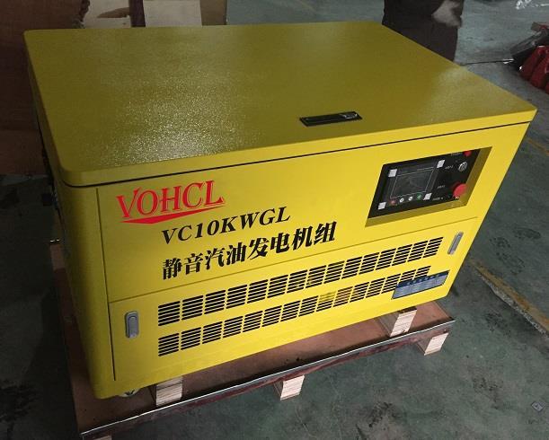 单三相等功率10千瓦汽油发电机