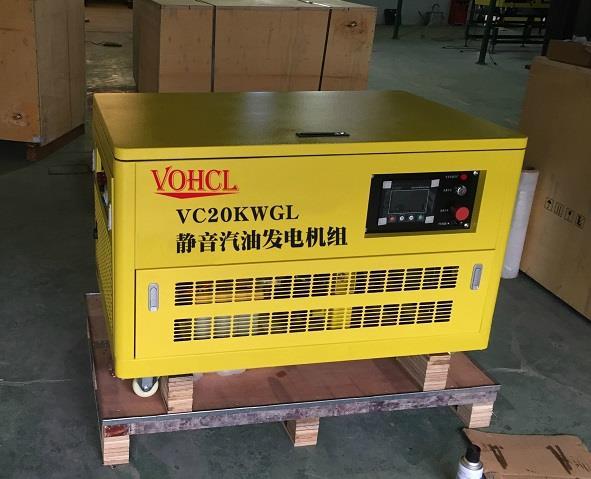 自设自动启动30KW汽油发电机