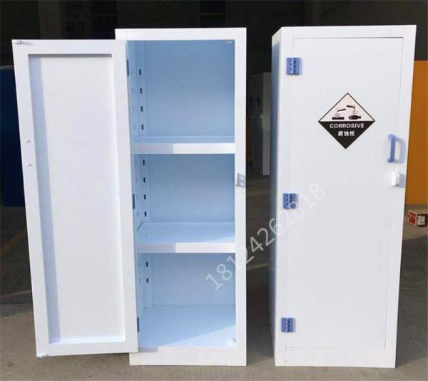 酸碱试化学品pp柜