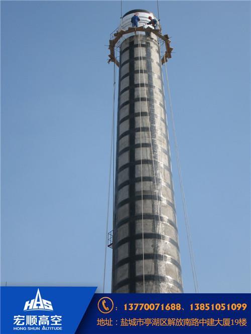 浏阳安装烟囱爬梯新闻: