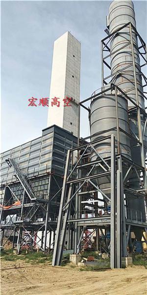 新闻:化州锅炉烟筒拆除公司/欢迎访问