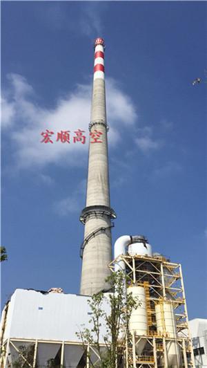 肇东锅炉房烟囱刷航标