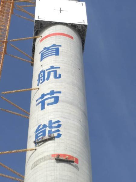 三河电厂烟囱航标灯更换的措施