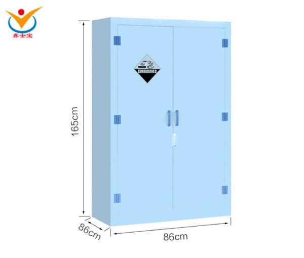 厂家供应4-90加仑双门双锁PP酸碱试剂柜现货