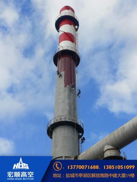 电厂烟囱刷航标公司资讯: