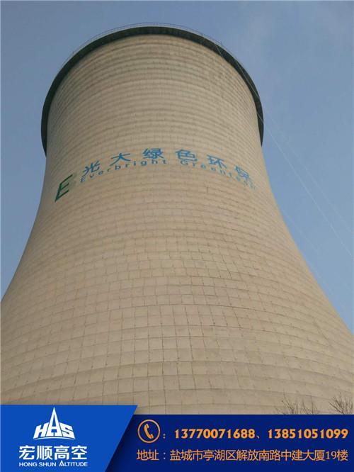 电厂烟囱防腐资讯: