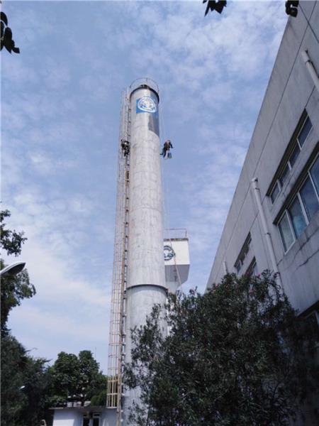 水泥烟囱防腐收费标准
