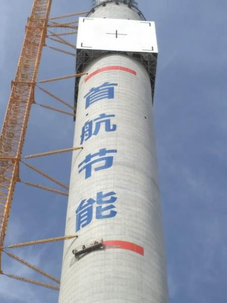 连州烟囱爬梯安装维修-安装-更换航标灯