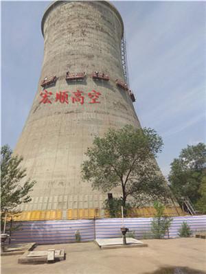 新闻:华阴烟囱粉刷航标公司/欢迎访问