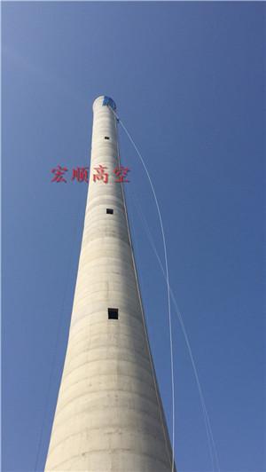 湘乡烟筒航标灯更换施工单位全国施工