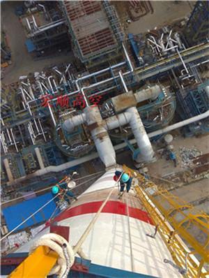 新闻:惠阳烟囱安装钢梯公司/欢迎访问