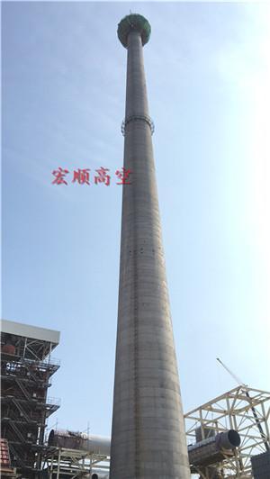 新闻:盖州砖烟囱更换爬梯公司/欢迎访问