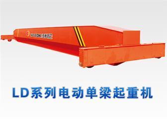 徐州新闻:天吊生产厂家