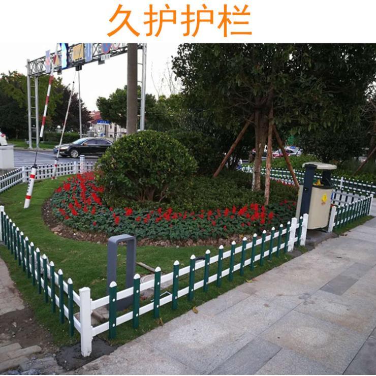 义乌小区新农村花坛绿化草坪护栏哪家性价比高