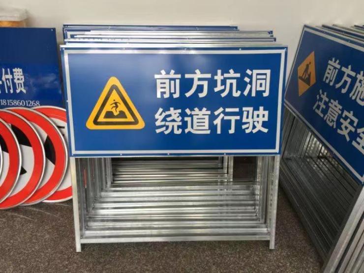义乌施工指示牌