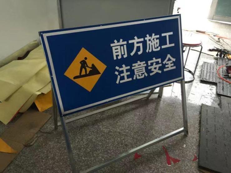 义乌工地项目部临时施工指示牌方便可折叠