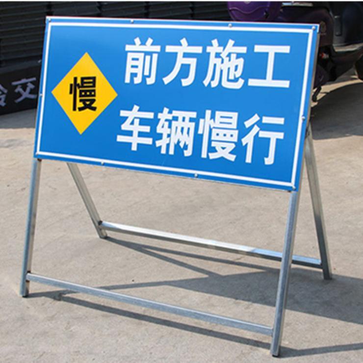 施工指示牌