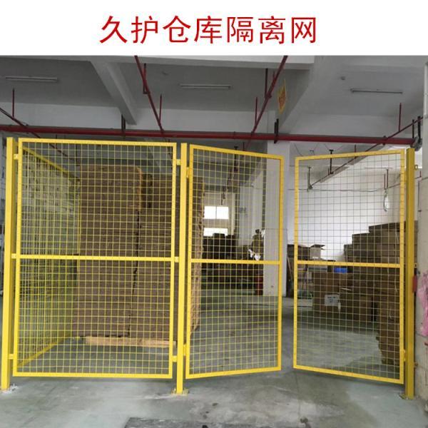 义 乌仓库隔离网墙一分钟报价,10年实地测量安装经验