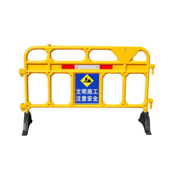 义乌塑料施工护栏 PVC围挡护栏品质好,价格低