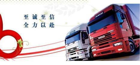 青岛到天津货物运输