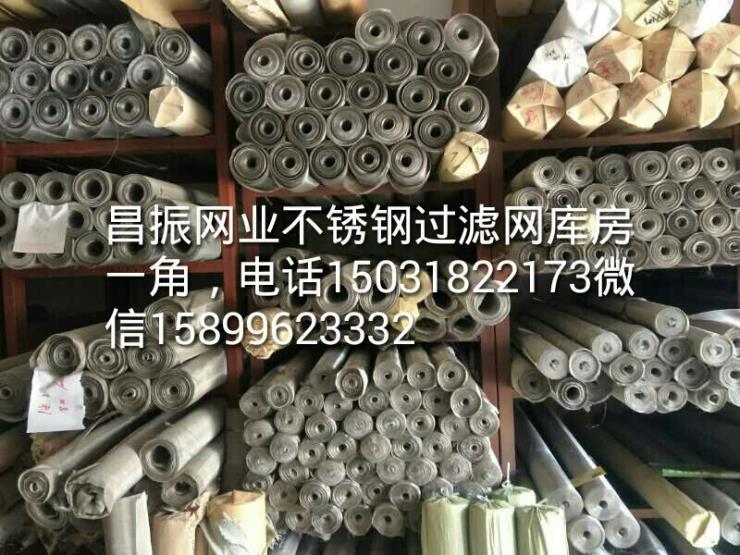 宁波双层不锈钢过滤网现货速发
