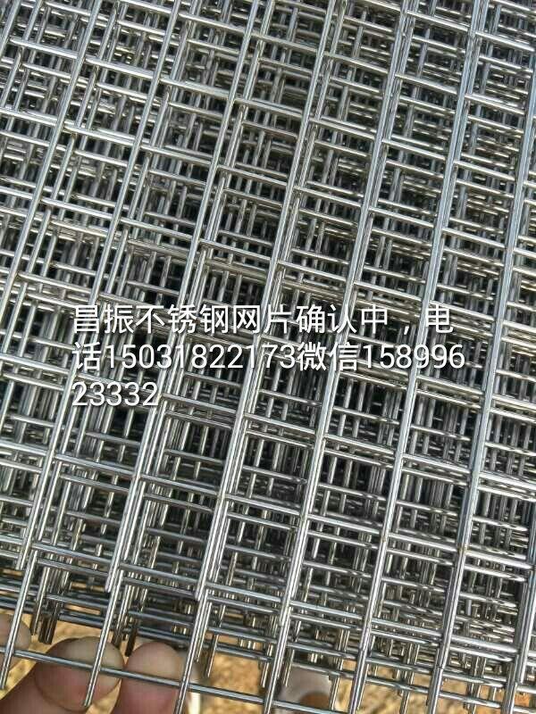 枣庄中区电焊网规格齐全