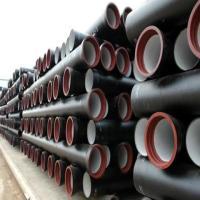山东福仕达金属材料有限在亚博能安全取款吗