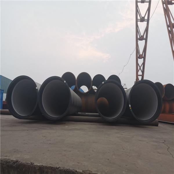 洪雅县消防DN300球墨铸铁管出厂价格