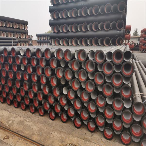 商水县消防DN300球墨铸铁管价格