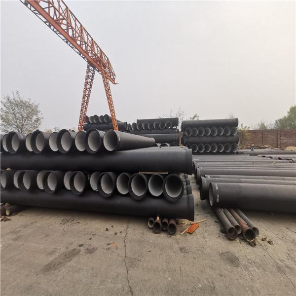 敦化DN700球墨铸铁管多少钱一吨