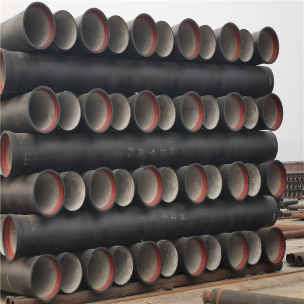 科尔沁区市政消防球墨铸铁管含税价格