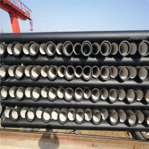 湖北枝江市自来水用DN500球墨铸铁管零售价格