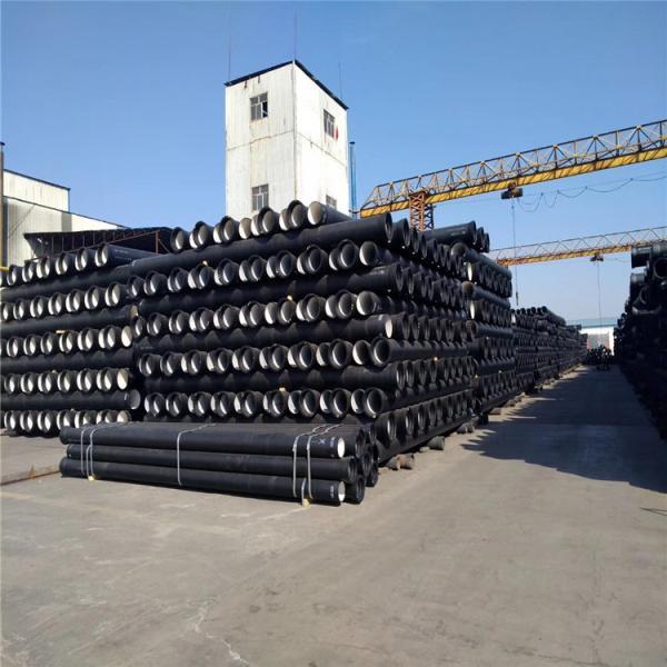 邕宁区大口径球墨铸铁管每米价格