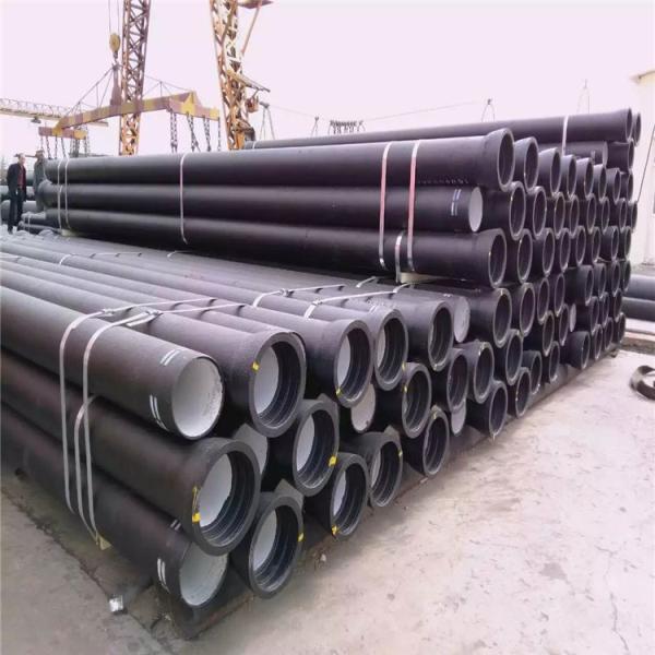铜陵县承插式DN1200球墨铸铁管X企业
