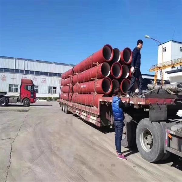 鄂托克前旗消防DN250球墨铸铁管厂家出售