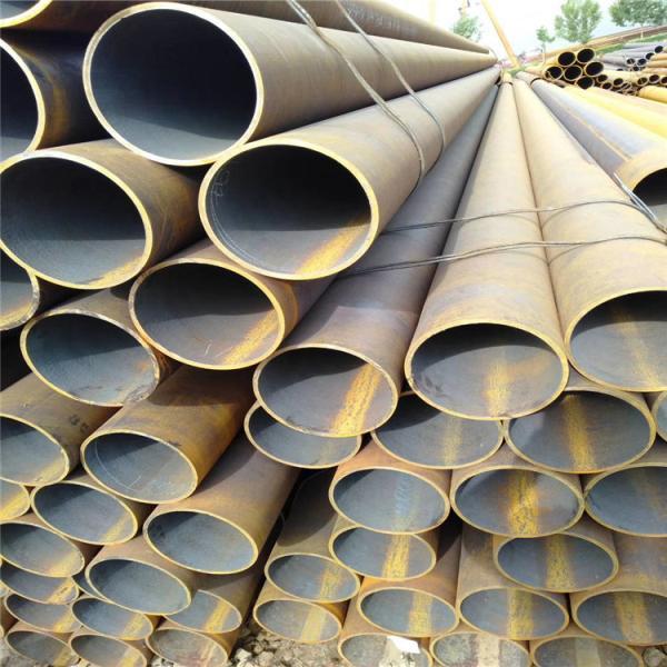240*20无缝钢管供应商