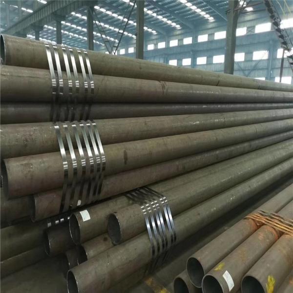 三门峡12Cr1MoV无缝钢管厂家直发