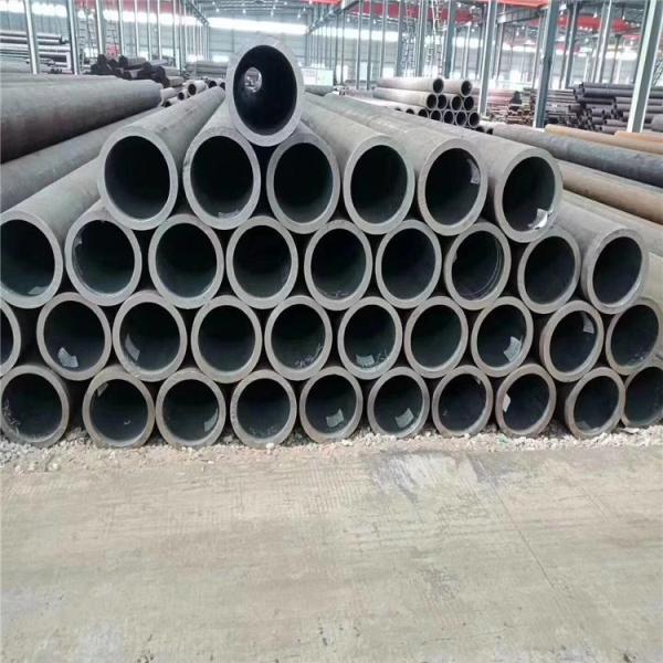 凌海Q235B無縫鋼管廠家報價