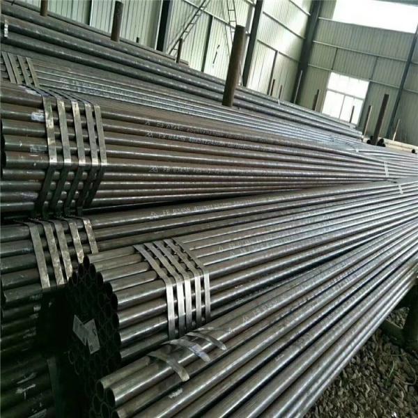 新宁县大型冷库建造钢管厂家直销