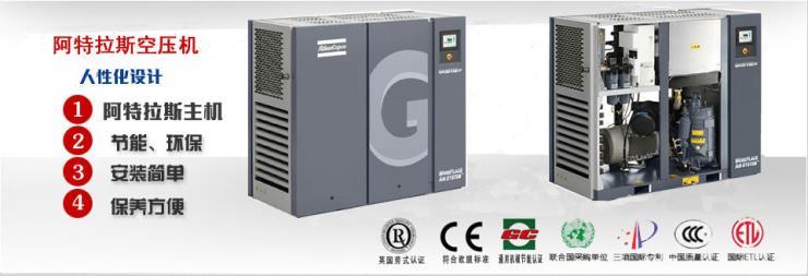 惠州寿力空压机怎么选产品型号